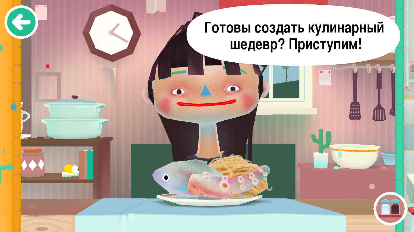 Toca kitchen 2 apk download free educational game for android.