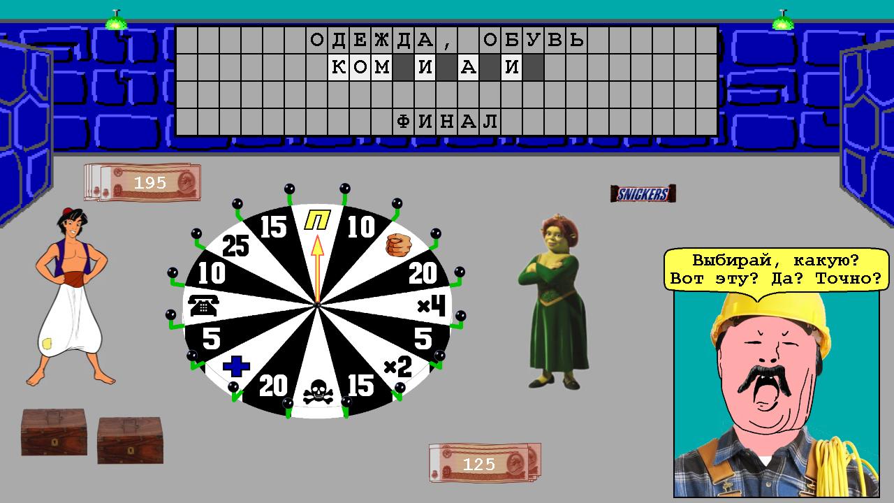 Скачать игру чудо поле на компьютер бесплатно