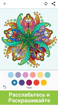 Colorflow: Adult Coloring & Mandala