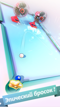 Epic Pool - Billiard Tricks