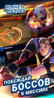 Planet of Heroes - Action Moba