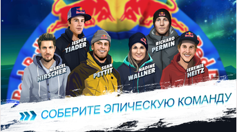 Red Bull Free Skiing
