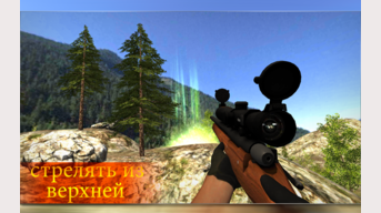 Army Sniper Shooter 3D