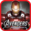 The Avengers-Iron Man Mark VII