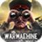 War Machine: Tanks Army